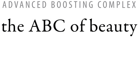 haircare_Screen Advanced Boosting Complex Logo